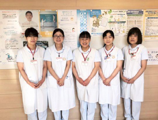 桜木クリニック看護師